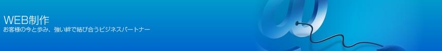 沖縄グーグルマイビジネス登録代行サービス